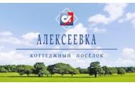 «Алексеевка»